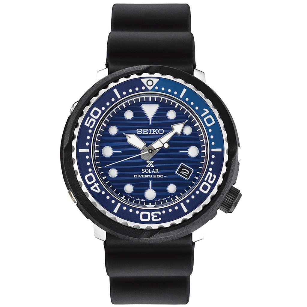 Seiko Prospex Solar Baby Tuna SNE518P1 Save the Ocean SE